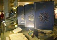 Смысловые переводы Корана от ДУМ РТ переданы организаторам выставки «Коран в переводах на языки народов мира»