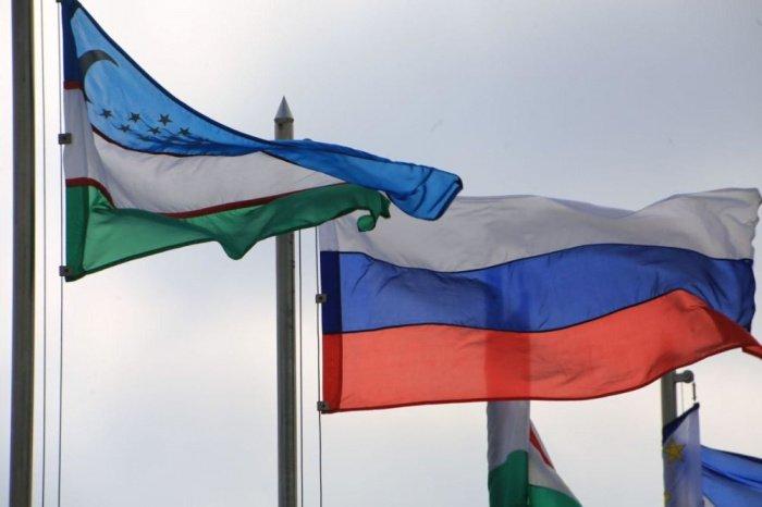 Россия и Узбекистан продолжают расширять сотрудничество.