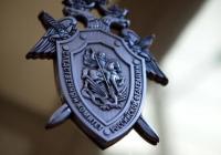 Следственный комитет создал штаб для борьбы с оправданием нацизма