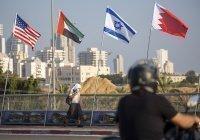 В России оценили соглашения Израиля с ОАЭ и Бахрейном