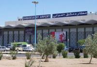 В Сирии объявили о возобновлении работы Международного аэропорта Дамаска