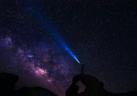 Выявлен необычный источник радиосигналов из космоса