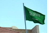 СМИ: Саудовская Аравия располагает ураном для создания ядерного оружия