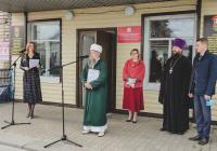 В Болгаре открылся «Центр благотворительной помощи»