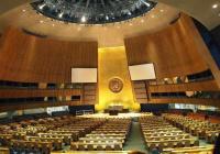 Лидеры 119 государств выступят на Генассамблее ООН