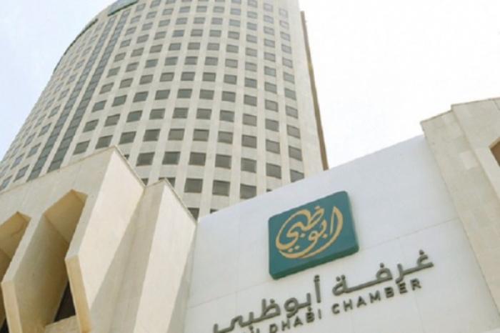 Торгово-промышленная палата Абу-Даби