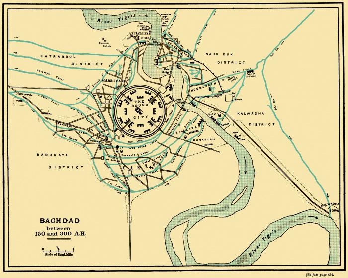 Багдад в 767 - 912 годах (150-300 гг. по Хиджре)