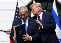 Белый дом: еще пять «стран региона» готовятся к нормализации с Израилем
