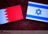Арабский народ разделяется