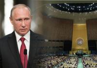 Путин записал видеообращение для Генассамблеи ООН