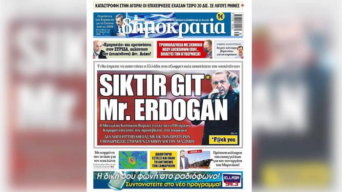 Скандальный заголовок на первой полосе газеты.