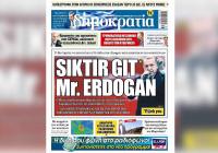 Эрдоган подал в суд на греческую газету
