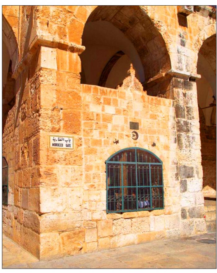 Вход в мечеть Бурака находится в Западной стене мечети Аль-Акса