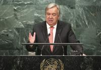 Гутерреш назвал главное достижение ООН за 75 лет