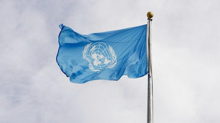 Участники ООН приняли декларацию к 75-й годовщине Организации.