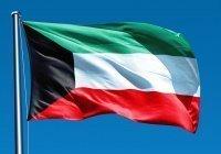 Кувейт официально отказался от нормализации с Израилем