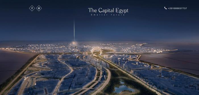 Новая столица Египта (заставка на официальном сайте проекта)