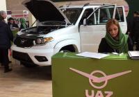 В Иране стартовали продажи российских автомобилей