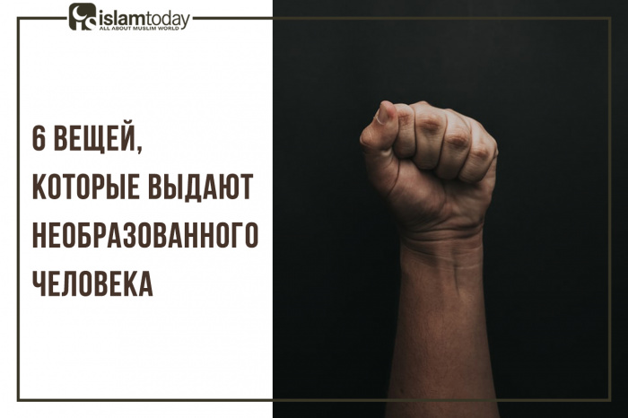 Как избавиться от недовольства Всевышним? (Источник фото: unsplash.com)