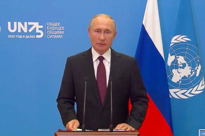 Президент РФ выступил на Генассамблее ООН.