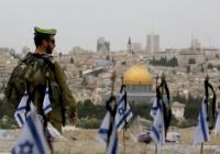 США пообещали укреплять военное превосходство Израиля на Ближнем Востоке