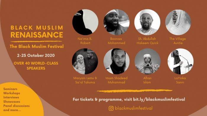 В Великобритании расскажут о жизни чернокожих мусульман.