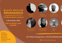 В Великобритании пройдёт фестиваль, посвященный жизни чернокожих мусульман