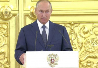 Путин: пандемия обострила проблему бедности в России