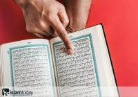 Утешение для тех, кто так и не научился читать Священный Коран