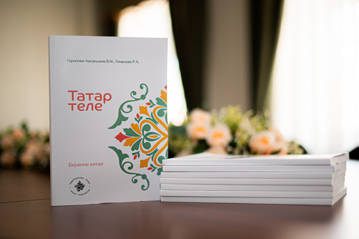 Курсы татарского языка стартуют в мечетях РТ.