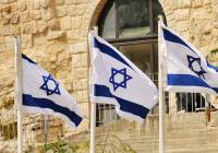 США: новые страны объявят о нормализации с Израилем в ближайшие дни