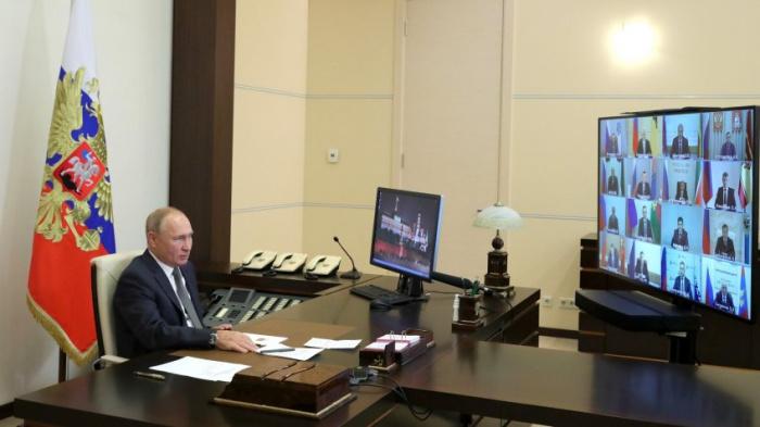 Владимир Путин провел онлайн-встречу с избранными главами субъектов РФ.