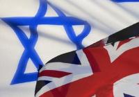Великобритания – повивальная бабка Израиля