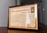Минтимер Шаймиев направил Благодарственное письмо на имя Камиля Самигуллина
