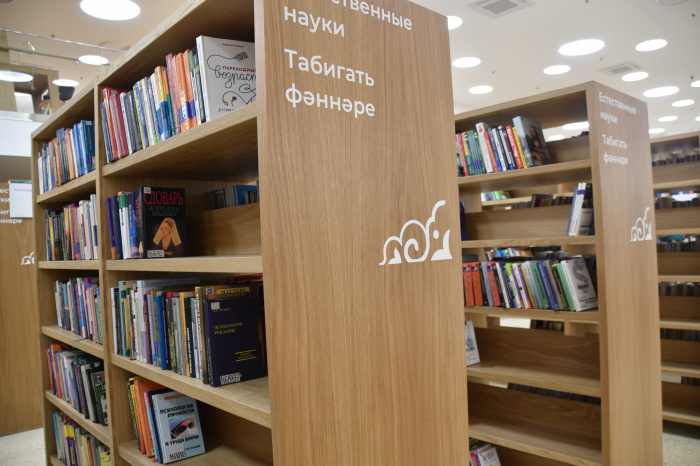 Традиции и современность: как выглядит новое здание Национальной библиотеки РТ? (ФОТО)