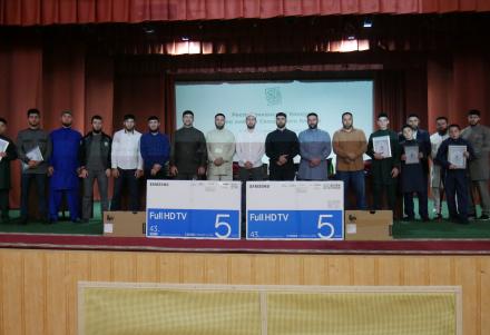 В Ингушетии выбрали лучших чтецов Корана
