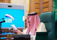 Саудовская Аравия проведет саммит G20 в онлайн-режиме