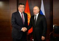 Жээнбеков поблагодарил Россию за помощь в борьбе с коронавирусом