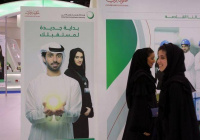 В ОАЭ законодательно закрепили права женщин на равную зарплату с мужчинами