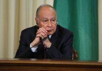 Палестина призвала к отставке генсека Лиги арабских государств