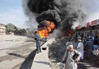 15 человек погибли в Афганистане при взрыве бомбы