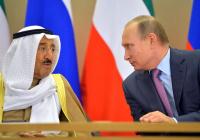 Владимир Путин выразил соболезнования в связи со смертью эмира Кувейта