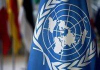 Совбез ООН призвал к немедленному прекращению огня в Карабахе