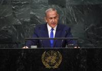 Нетаньяху заявил о готовности к переговорам с палестинцами