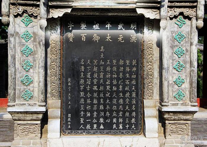 Проникновенная поэма китайского императора, написанная в честь Пророка Мухаммада (мир ему)