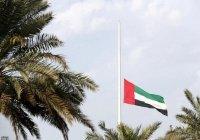 В ОАЭ – трехдневный траур в связи с кончиной эмира Кувейта