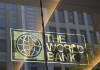 Всемирный банк выделит Афганистану $100 млн
