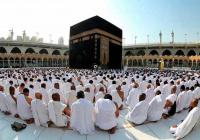 В Саудовской Аравии рассказали о новых правилах совершения Умры