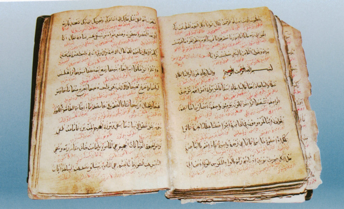 Религиозные книги белорусских татар - Китабы