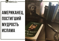 Мухаммад Рассел Уэбб: первая американская знаменитость, принявшая ислам